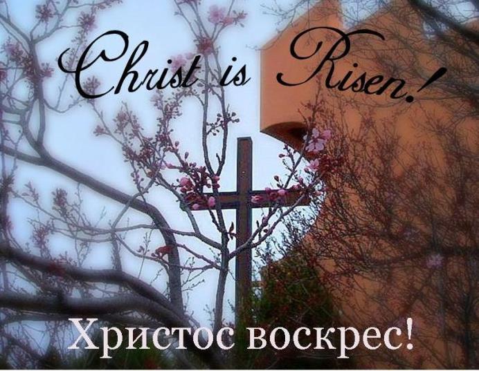 christ-is-risen.jpg